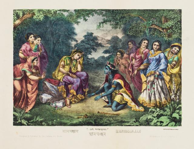 Sri Sri Radha-Krishna im Kreise der Gopis